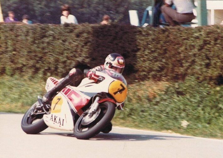 Barry Sheene 1981 credit Phil Wain's Family Archive