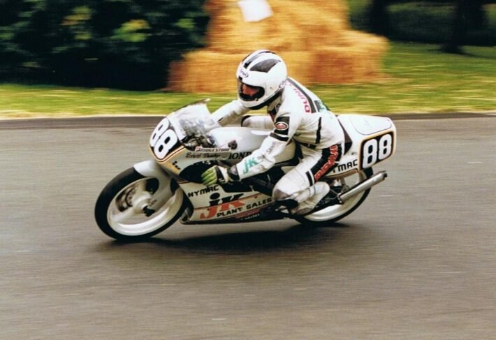 Robert Dunlop credit Phil Wain's Family Archive
