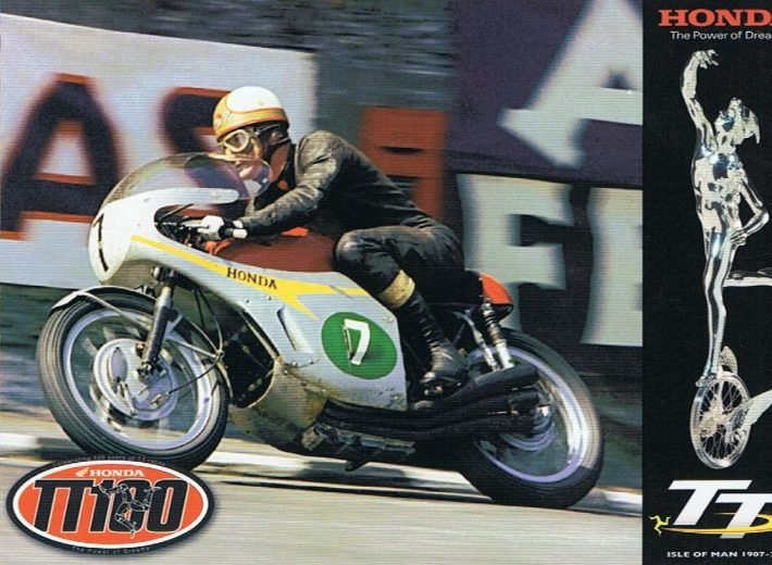 Hailwood at the 1967 TT. Credit Phil Wain's Family Archive